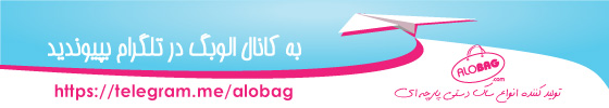 http://www.alogift.com/Banner/B-T/AG-TELEGRAM-ALOBAG-94-10.jpg